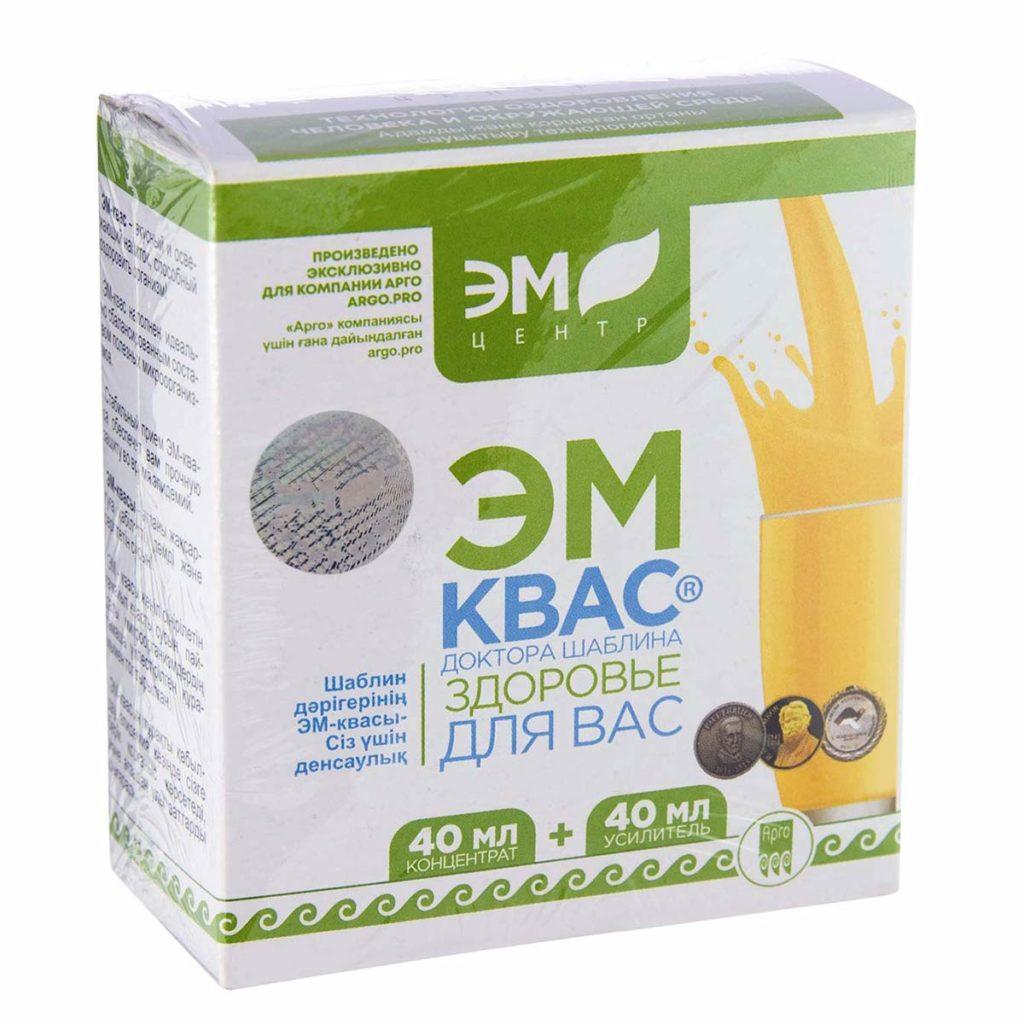 ЭМ-Квас, концентрат 40 мл + усиленная питательная среда, 40 мл