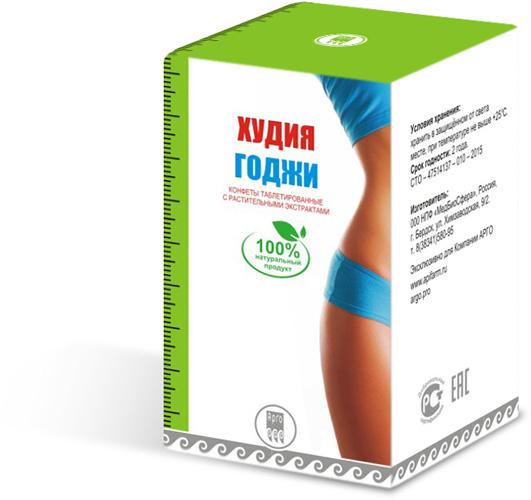 Конфеты таблетированные с растительными экстрактами «ХудияГоджи», 100 шт