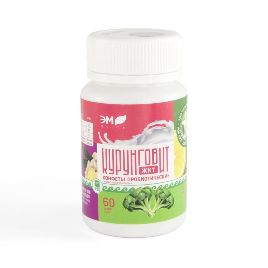 Конфеты пробиотические «Курунговит ЖКТ», таблетки, 60 шт