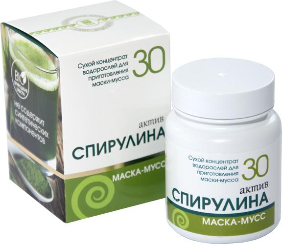 Маска косметическая сухая «Спирулина актив», 30 г