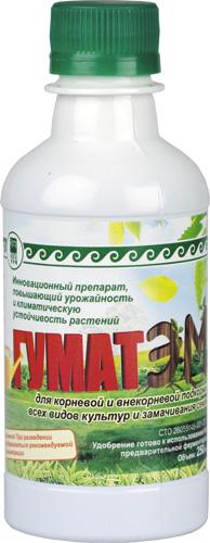 Удобрение минеральное «ГУМАТЭМ» для корневой и внекорневой подкормки культур, 250 мл