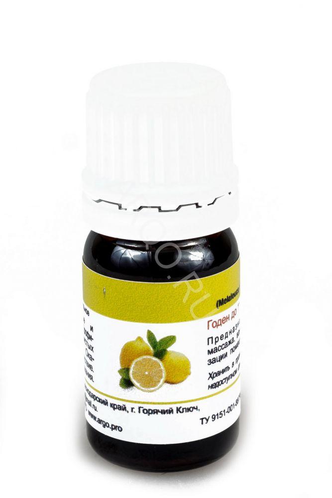Масло эфирное «Лимон», 5 мл