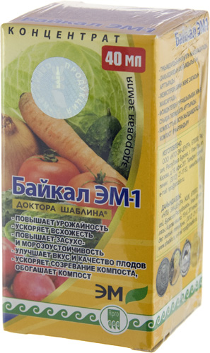 Биоудобрение «Байкал ЭМ-1», концентрат, 40 мл