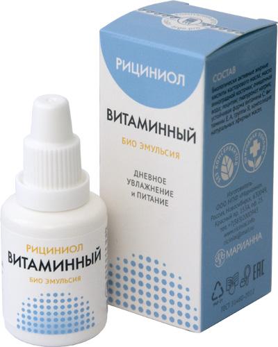 Эмульсия «Рициниол Витаминный», 20 мл