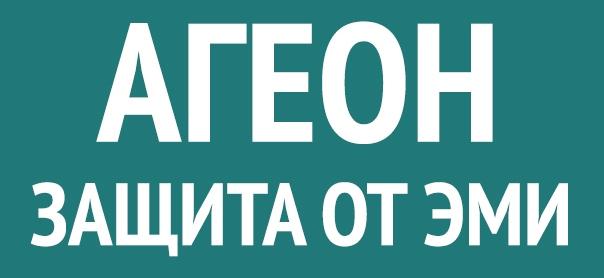 Столярова Т. И. Агеон