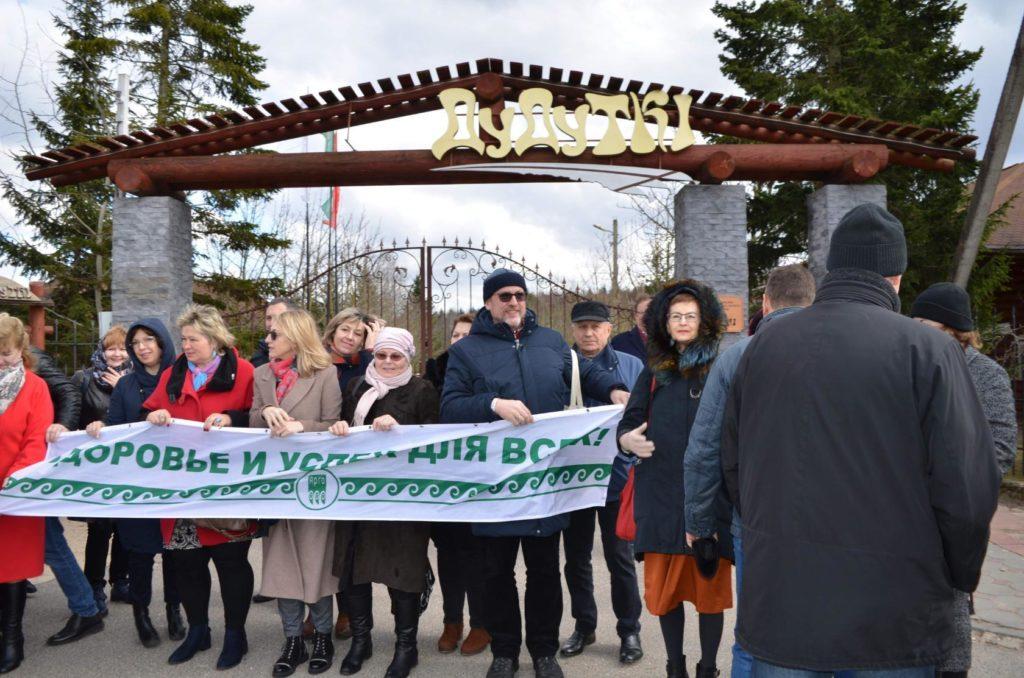 Собрались с командой АРГО в Дудутках Минской области
