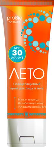Крем солнцезащитный «Лето» SPF 30, 75 мл