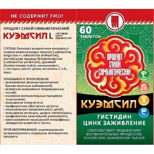 Продукт симбиотический «КуЭМсил L-гистидин цинк заживление», 60 таблеток